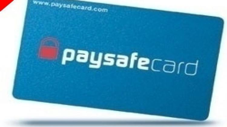 O que é paysafecard e como funciona